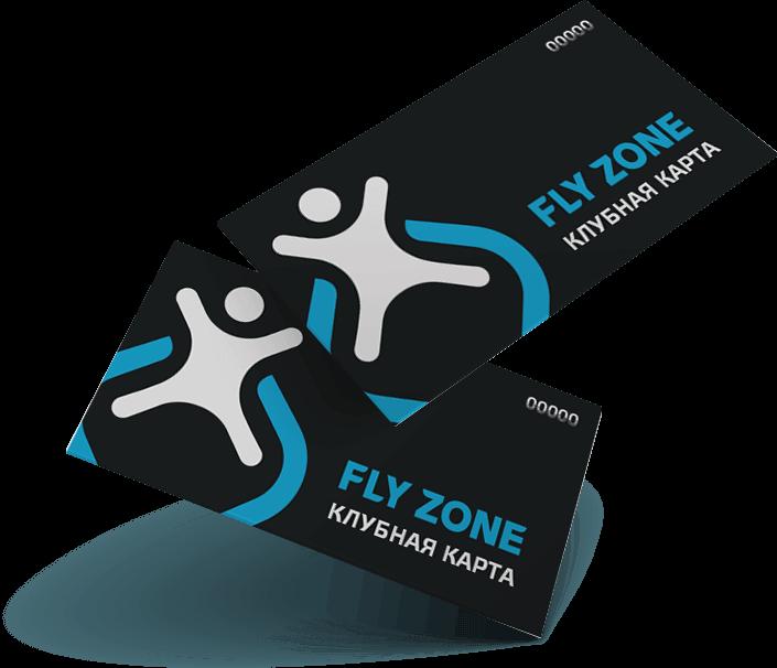 FlyZone - Первый батутный парк в Краснодаре ef723175ca7